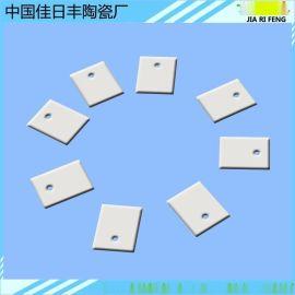 MOS三极管IGBT大功率散热片 氧化铝陶瓷片 1*20*25导热绝缘片厂家