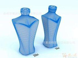 正方形PC塑胶瓶 梯形PC塑胶瓶 长方形PC塑料盒