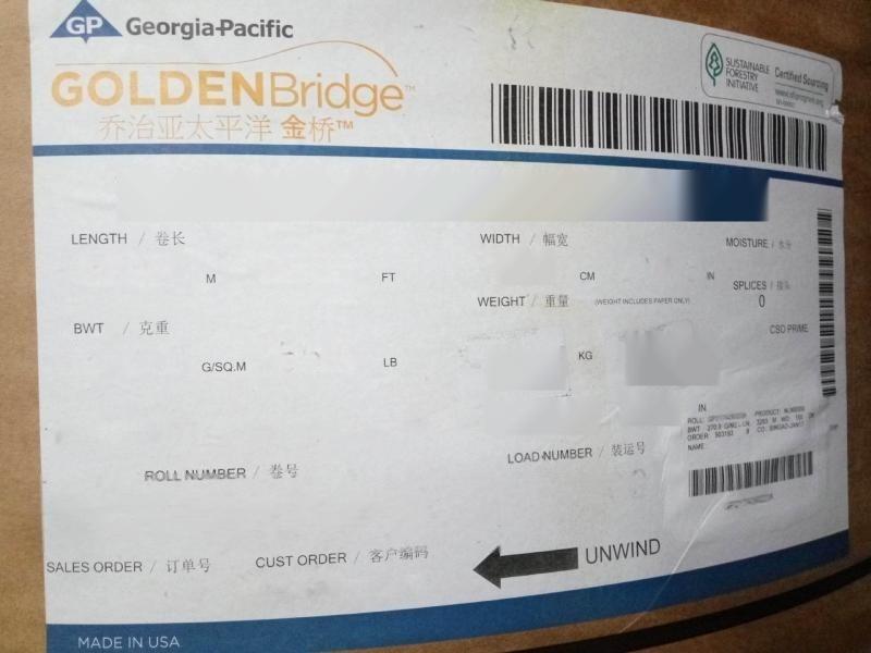 美国GP牛卡纸