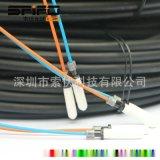 2芯V-PIN特种光纤跳线   200/230光缆