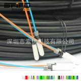 2芯V-PIN特種光纖跳線   200/230光纜