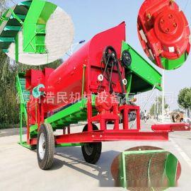 干湿花生摘果机械 全自动装袋装车 花生干湿摘果机械