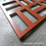木紋鋁窗花定製 雕刻鋁板仿木紋窗花室內幕牆