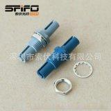 HFBR4515Z-4505Z 安華高塑料光纖法蘭