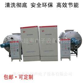专业制造反应釜多功能山东鑫欣 不锈钢搅拌罐