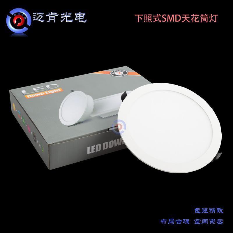 厂家直销led筒灯家装照明灯饰室内客厅楼道18w 圆形明装筒灯