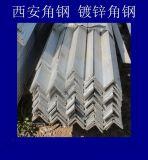 商洛角鋼鍍鋅角鋼低合金角鋼16Mn角鋼廠家直銷
