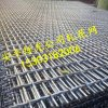 盘条轧花网 矿筛用铁丝网 养猪轧花网