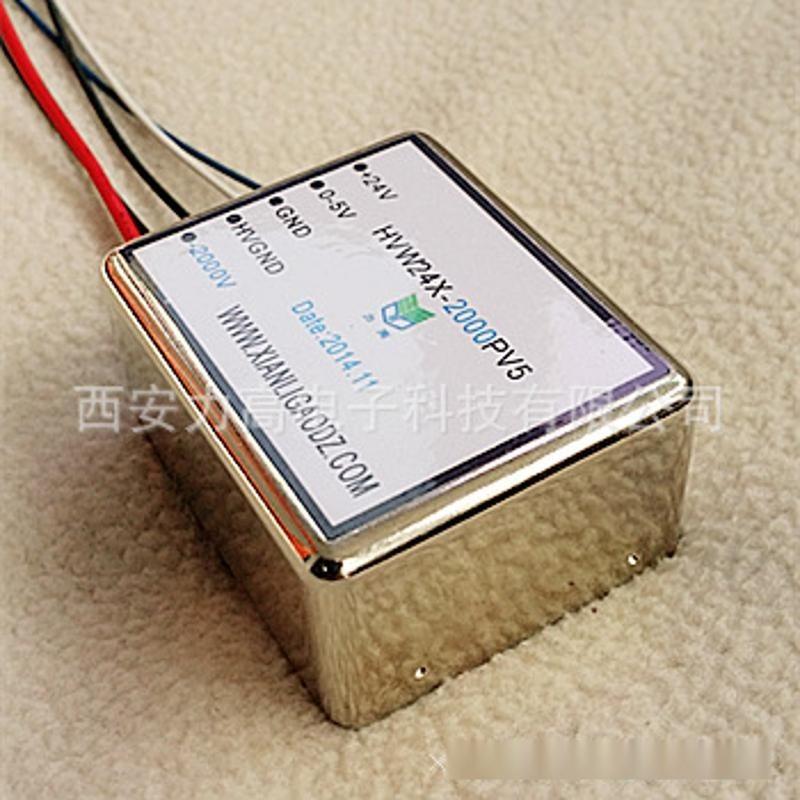 升压模块新型一端出线+24V输入-2000V输出电压控制