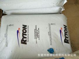 抗紫外线PPS阻燃 雪佛龙菲利普斯 BR-42C 玻纤增强聚苯硫醚塑料