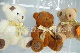 玫瑰绒泰迪熊来图定制脚底贴布刺绣带蝴蝶结的创意款泰迪熊