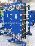 供應半焊板式換熱器 適用於廢熱、冷卻塔熱,鋼廠衝渣水熱回收