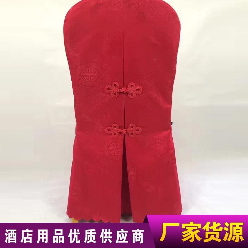 厂家直销亚麻聚酯纤维弹力 亚马逊婚庆椅套
