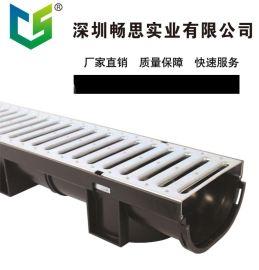 定制HDPE下水道 U型下水道 树脂下水道 塑料盖板 不锈钢盖板