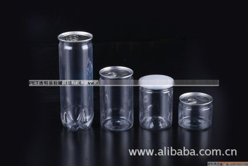 PET食品包装罐 果脯蜜饯包装容器 透明塑料罐