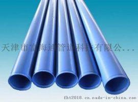 涂塑电缆穿线管,N-HAP热浸塑钢管