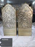 經典黃古銅鋁板浮雕裝飾件、鋁板精雕壁畫細節展示圖