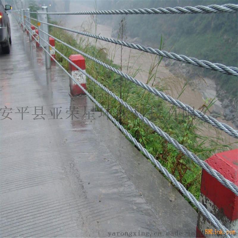 河道纜索護欄廠家@河道鋼絲繩護欄@河道防撞護欄