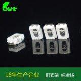 超高亮度900-1200 台湾进口芯片3020红光灯珠