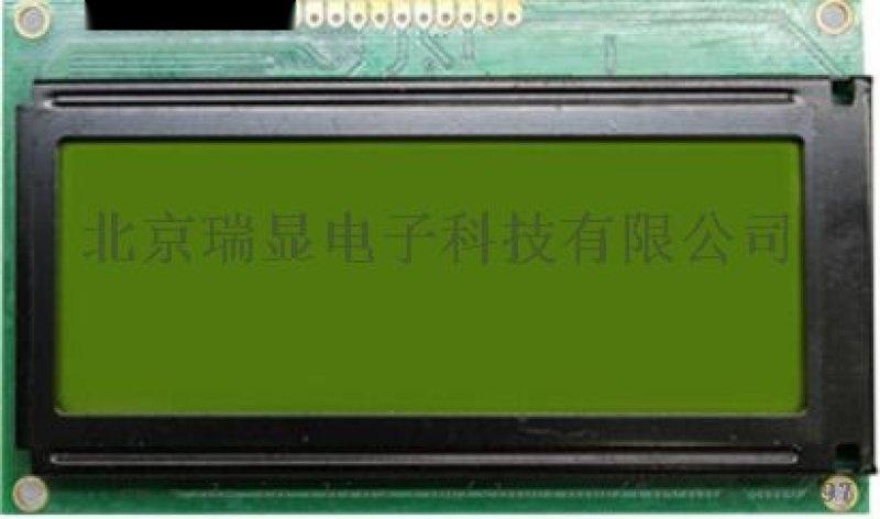 液晶屏19264B