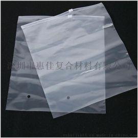 pe透明服装包装拉链袋磨砂衣服收纳定制LOGO批发塑料礼品自封袋子