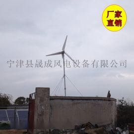浙江晟成2kw家用小型风力发电机 电量大功率足