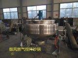 沙丁魚清洗加工魚罐頭成套生產線設備