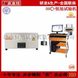 塑料滑动摩擦专用试验机,济南恒旭MM-2H试验机