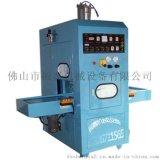 全自動高周波熔斷機_全自動高周波熔斷機製造商-振嘉行業標杆