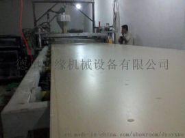 出售8成新木塑板设备生产线