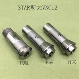 BKO牌高精度走心机夹具 STAR斯大12型钨钢夹头导套 弹性筒夹 非标订做