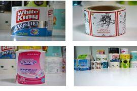 定做洗发水标签/洗衣液不干胶商标印刷/化妆品珠光膜不干胶标签