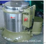 70升不锈钢重型脱水烘干机