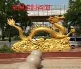 二龍戲珠景觀雕塑廠家