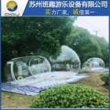 充氣透明帳篷屋充氣海邊景觀房充氣氣泡屋充氣陽光房