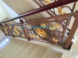 铝艺雕刻扶手 浮雕镜面装饰护栏扶手定制
