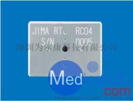 RT RC-04分辨率测试卡