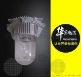 四川成都GF9150防水三防燈