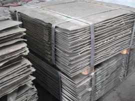 鎳板-鎳錠-電解鎳-鎳合金