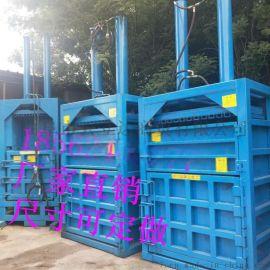 20吨立式废纸打包机四开门打包压块机报价