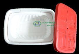 重庆塑料餐盒定制_一次性环保塑料餐盒生产厂家