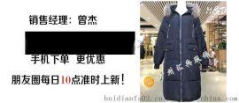 厂家直销H&D一线品牌女装折扣库存尾货棉衣羽绒服中长款大衣外套批发