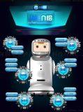 保千里智能家居商用小宝机器人自带人脸识别大型商场酒店巡逻