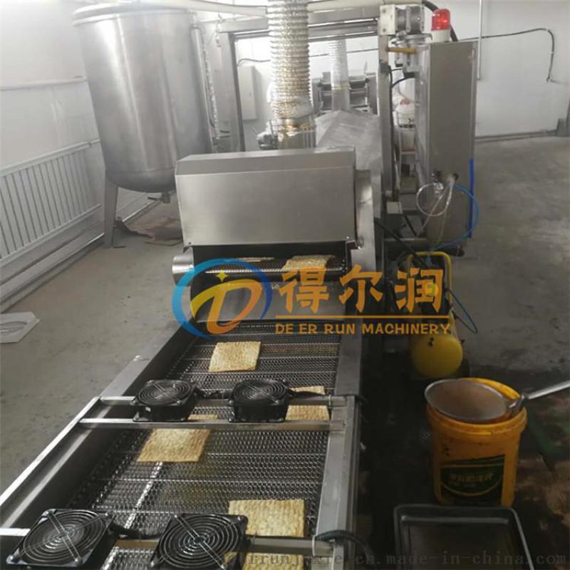 得尔润油烟过滤DG3000薄脆油炸机 面片油炸机器
