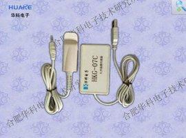 HKG-07C 脉搏传感器、USB接口/红外脉搏/光电脉搏/厂家直销