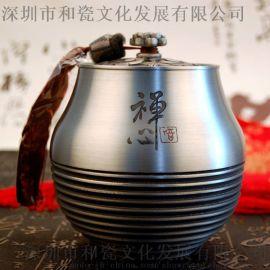 纯锡茶叶罐大号密封储茶罐实用家居高档礼品厂家定制