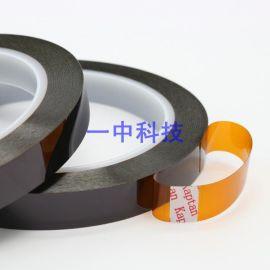 0.12mm防火背胶片 防火PI高温胶带
