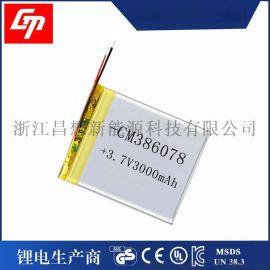 386078-3000mAh 3.7v聚合物锂电池移动电源 笔记本电脑可充电电芯