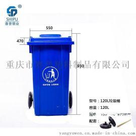 120L弹盖式双桥区环卫塑料垃圾桶厂家直销