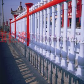 艺术围栏漆水泥栏杆漆